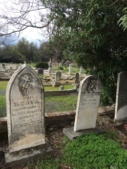 Small Ghosts – St. John the Baptist Cemetery – and my weirdbrother